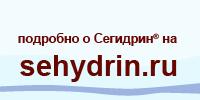neovir-info